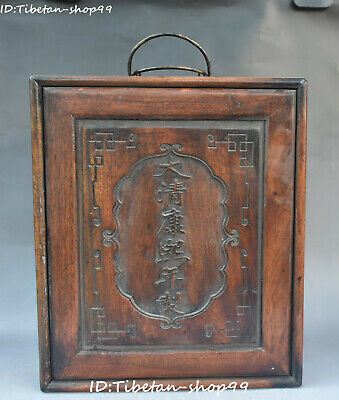"""12"""" Chinese Qing Dynasty Huanghuali Wood Carving Dragon Loong Storage Box Chest"""