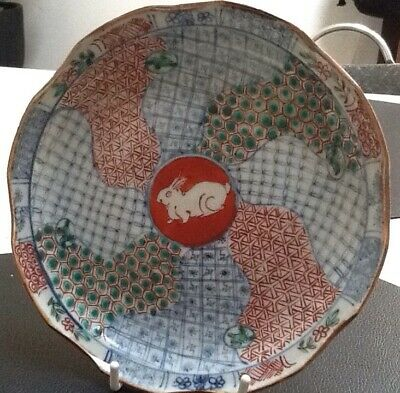 Japanese Kutani Ware Dish With Fertility Rabbit.