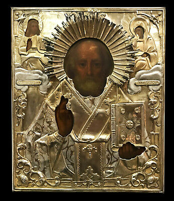 Antique Russian 84 Silver Gold Icon of St.Nicholas 1858 y. Moscow  27 x 23