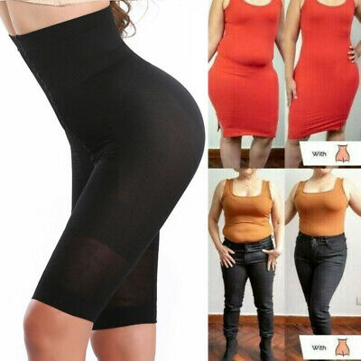 Shapermint Empetua All Day Every Day High-Waisted Shaper Shorts Tummy Control UK