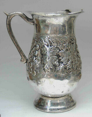 Vintage Grape And Vine High Relief Hammered Silverplate Pitcher Ice Lip