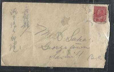 Canada  (P0711B) 1912 Ke 2C Cover Vancouver To  Big Bay, Arrival B/S With Letter