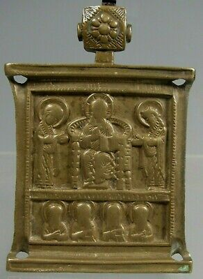 Russia Russian Brass or Bronze Religious Plaque w/ Figures ca. 19th century
