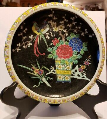 Antique Japanese Famille Noire Enameled Birds of Paradise CHARGER BOWL NIPPON