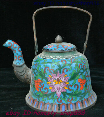 Antique Chinese Dynasty Bronze Cloisonne Enamel Wine Tea Pot Flagon Teapot Stoup