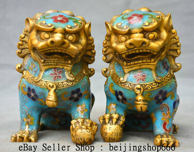 "5.2"" Old Chinese Cloisonne Enamel Feng Shui Foo Fu Dog Guardion Lion Pair Statue"
