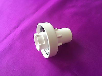 Moulinex Transmission Coupling MS-5980353 For Ovatio 2, Ovatio 3 Duo Multi Robot