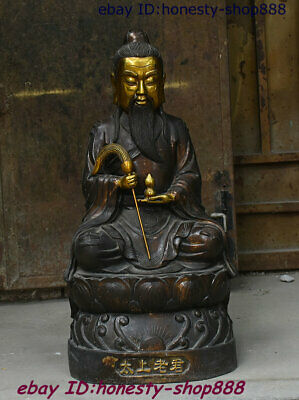 """24"""" Folk China Bronze Gilt Lord Lao Zi old boiler man Too up old man God Statue"""