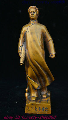 "10"" Chinese Bronze Great ideologist statesman Leader Mao Ze Dong Chairman Statue"