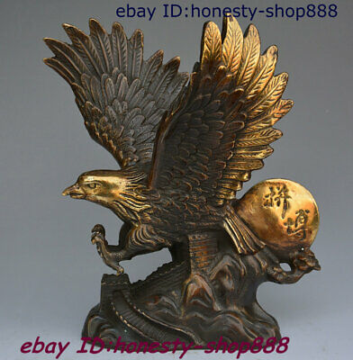 "10"" Old Chinese Folk Bronze Gilt Animal Bird Eagle The Great Wall Wealth Statue"