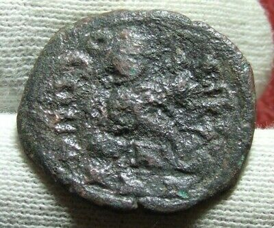 Arab Byzantine Empire Follis Double strike AE26 coin to identify