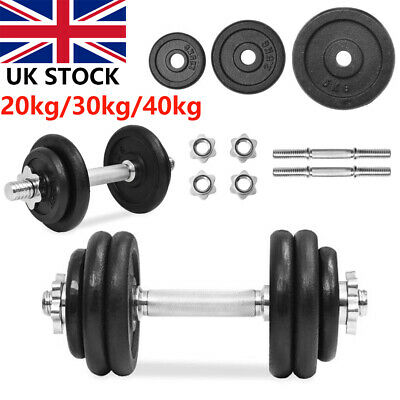 20/30/40kg Dumbell Set Weight Gym Fitness Workout Home Exercise Weight Training