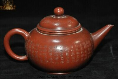 Old Chinese Yixing zisha Pottery Carved Text Teapot Tea set Pot Tea Maker