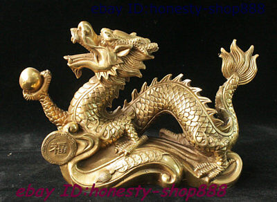 """11"""" Old China Brass Fengshui 12 Zodiac Year God Dragon Wealth Copper Coin Statue"""