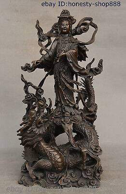 China Buddhism Purple Bronze Dragon Kwanyin Loong Guanyin Avalokiteshvara Statue