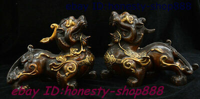 "6""China Bronze Gilt Fengshui Wealth Pixiu Brave Troops Unicorn Beast Statue Pair"