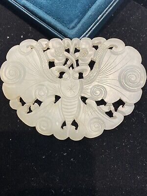 Fine Chinese  Carved Jade Large*Butterfly* Pendant