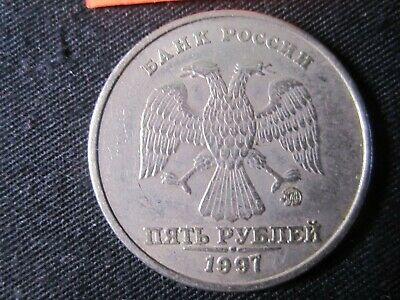 2 x   COINS  5 rouble     Mar4455    Russia  14 gms