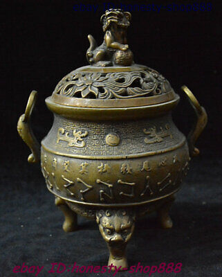 Old China Bronze Dragon Moire Foo Dog Lion Constellation Incense Burner Censer