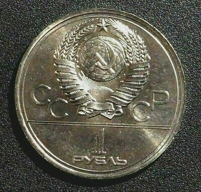 1980 RUSSIA XXII Olympic Games Moscow - 1 Ruble  (43A)
