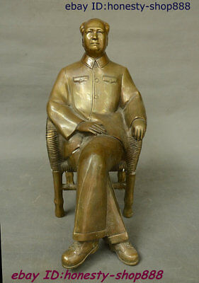 "14"" Chinese Bronze Great ideologist statesman Leader Mao Ze Dong Chairman Statue"