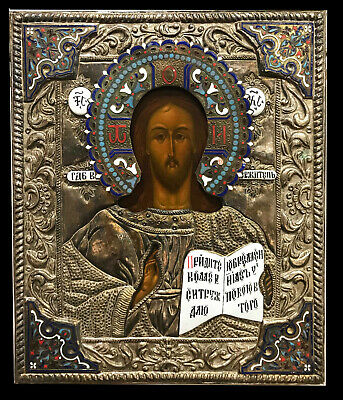 "Antique Russian Silver plated Enamel Icon ""Jesus Pantocrator"""