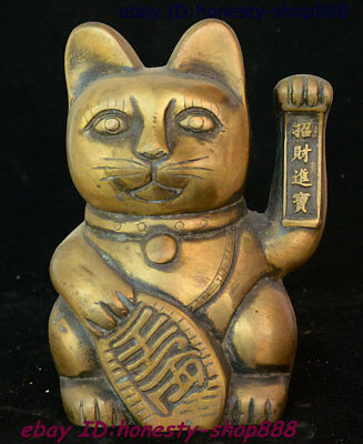 """7"""" Collect Old China Dynasty Bronze Copper Wealth Auspicious Fortune Cat Statue"""