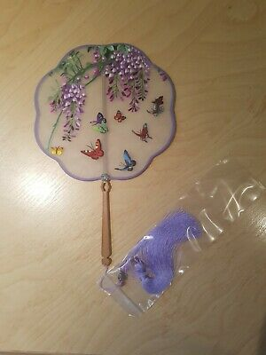 Su Chinese Embroidered Ornate Fan. New in box