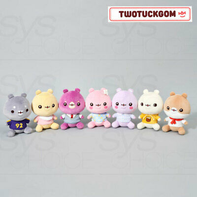 MONSTA X TWOTUCKGOM Official Authentic Goods Sitting Plush Doll + Tracking Num