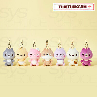 MONSTA X TWOTUCKGOM Official Authentic Goods Sitting Plush Doll Keyring + Track#