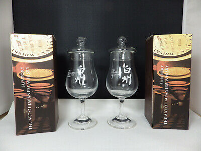 The Hakushu Single Malt Whisky Pair Nosing Glasses With Box NEW