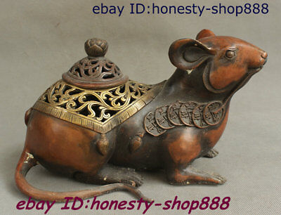 Old Chinese Bronze Gilt Fengshui 12 Zodiac Year Mouse Coin Incense Burner Censer
