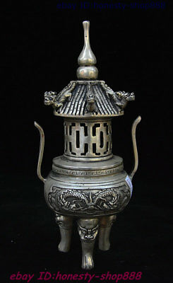 """10"""" Chinese Silver Feng shui Lion Head Dragon Loong Pagoda Incense Burner Censer"""