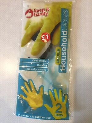 2 Pairs of Yellow Rubber Gloves - Indoor and Outdoor Cleaning - Medium - NEW