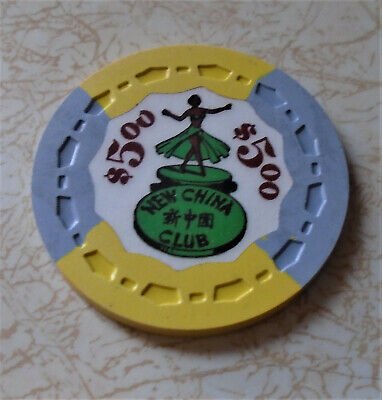 Obsolete, Early New China Club, Reno, NV $5.00 Casino Chip, B