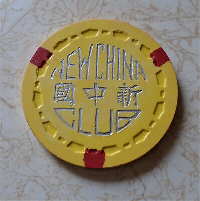 Obsolete, Early New China Club, Reno, NV $5.00 Casino Chip, C