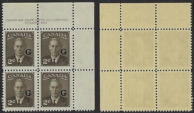 Scott O17, 2c KGVI Postes-Postage Issue G overprint, Upper Right Plate #1, VF-NH