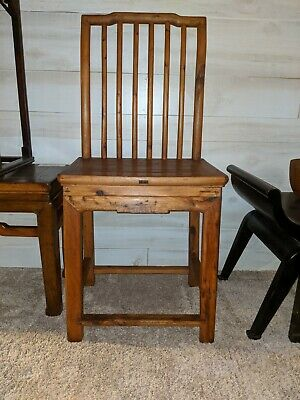 Beautiful Antique Chinese Wooden Side Chair!