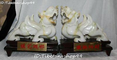 China Fengshui Natural Green Jade Dragon Beast Pixiu Pi Xiu Brave Troops Pair