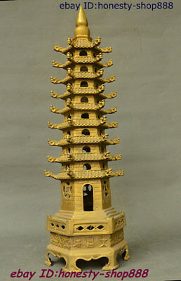 "22"" Chinese Brass Copper Dragon Head Pagoda Of Cultural Prosperity Stupa Statue"