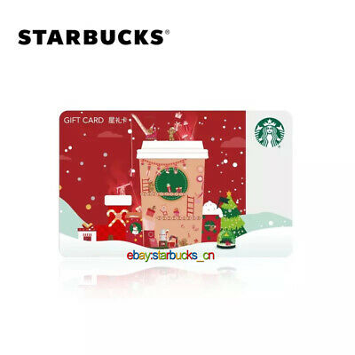 Starbucks card 2019 China Merry Christmas Winter Red House Gift Card Pin Intact
