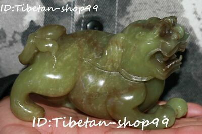 Rare Natural Hetian Jade Carving Fengshui Dragon Pixiu Brave troops Beast Statue