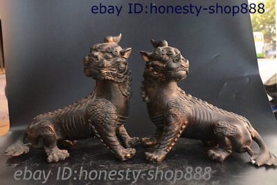 "9"" Old Chinese Bronze Gilt Fengshui Pixiu Brave troops Unicorn Beast Statue Pair"