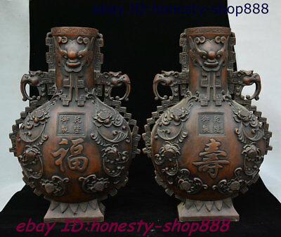 Chinese Dynasty Palace Bronze Lion Beast Head Flower Bottle Vase Jar Flask Pairs