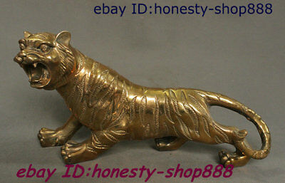 Chinese Brass Copper Home Decoration Wealth Money Animal Tiger Statue Sculpture