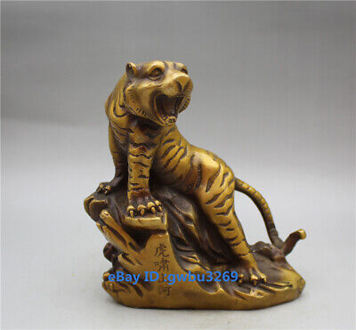 Collection Chinese  Brass Handwork Carved Tiger statue W Qianlong Mark