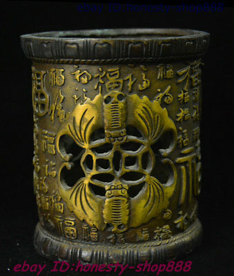 Old Chinese Dynasty Bronze Coin Bat Blessing Pen Container Brush Pot Pencil Vase