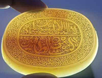 Rare  islamic talismanic agate stone inscribed hand engraved quran verses amulet