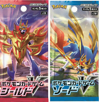 New Pokemon Card  S1W Sword & Shield S1H Booster 2 Pack  Japanese