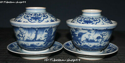 Ming Dynasty White Blue Porcelain Tongzi Kid Dragon Kylin Beast Teacup Cup Pair